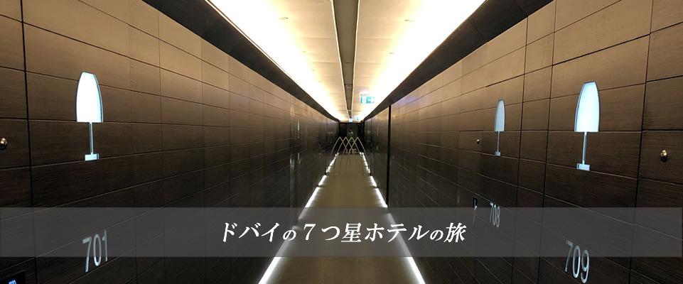 ☆旅づくりの便利集団☆ヒットツアーズ